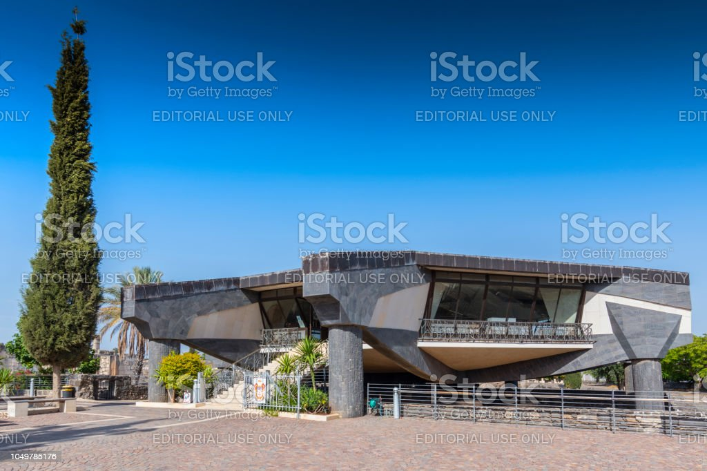 The modern Church of Saint Peter House in Capernaum built on top the...
