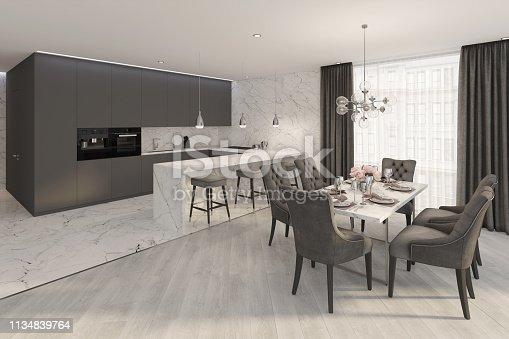 3d illustration. The modern dining room interior