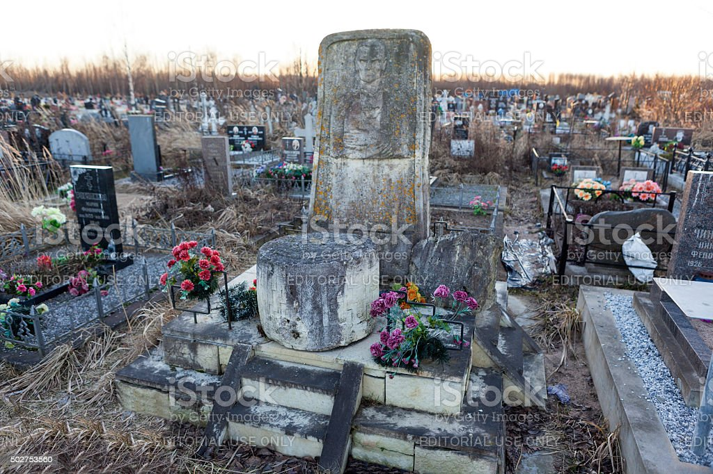The monument at the grave of linguist Knorozov. St. Petersburg. Russia. stock photo