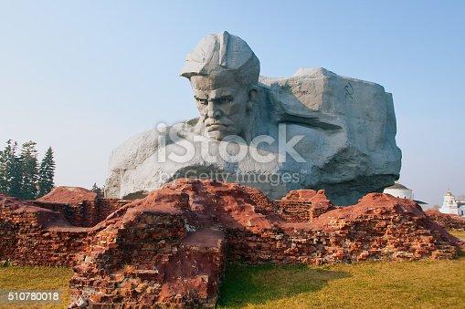 istock The monument