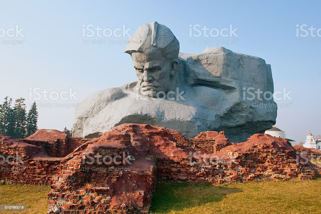 The monument 'Courage' stock photo