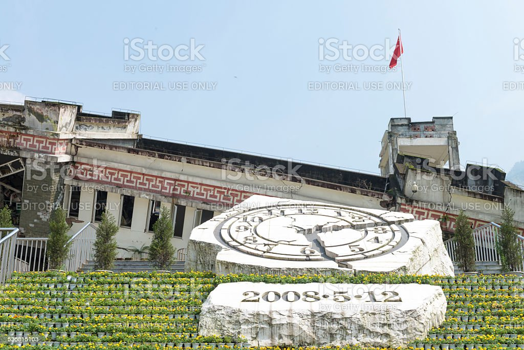 The monument  to commemorate the lost lives in earthquake. stock photo