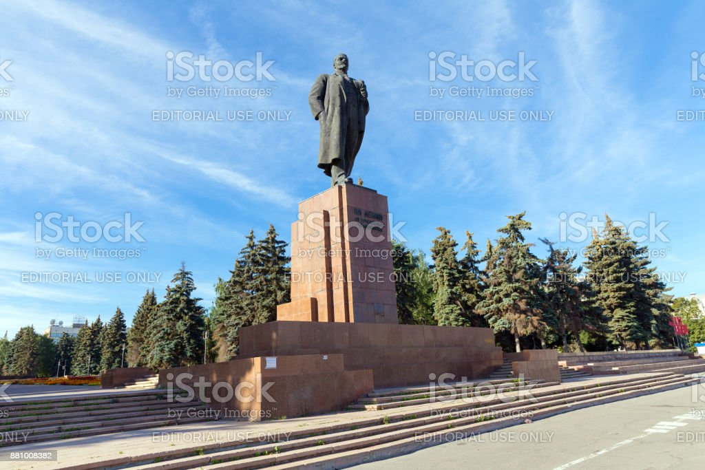 The monument to Lenin in the Revolution Square stock photo
