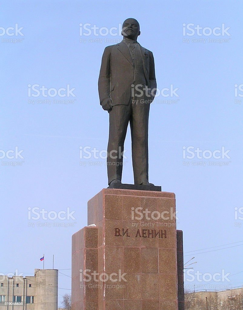 The Monument To Lenin stock photo