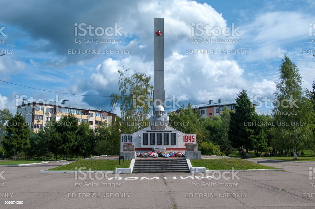 Kubinka settlement, Odintsovo district, Moscow region / Russian Federation - August 27, 2017: The monument to soldiers killed during the Great Patriotic war stock photo