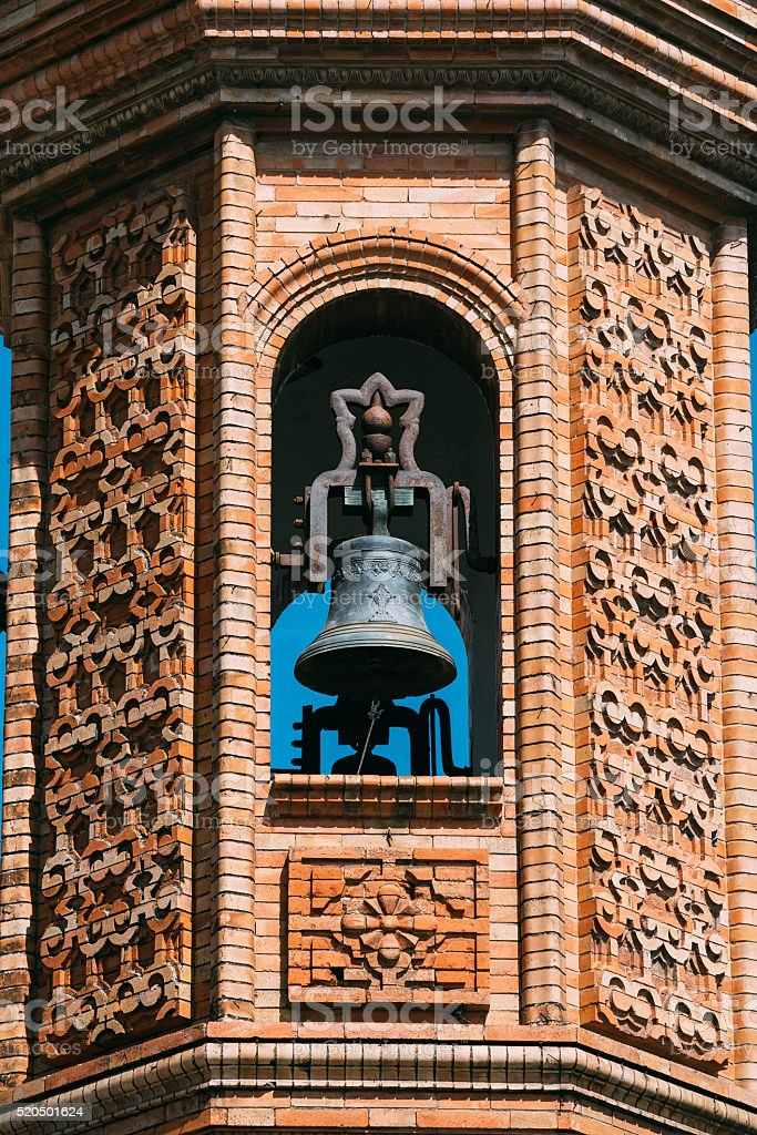 The Moorish Revival Chapel of El Carmen in Seville, stock photo