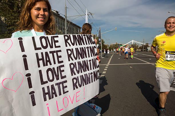 The Moscow marathon stock photo