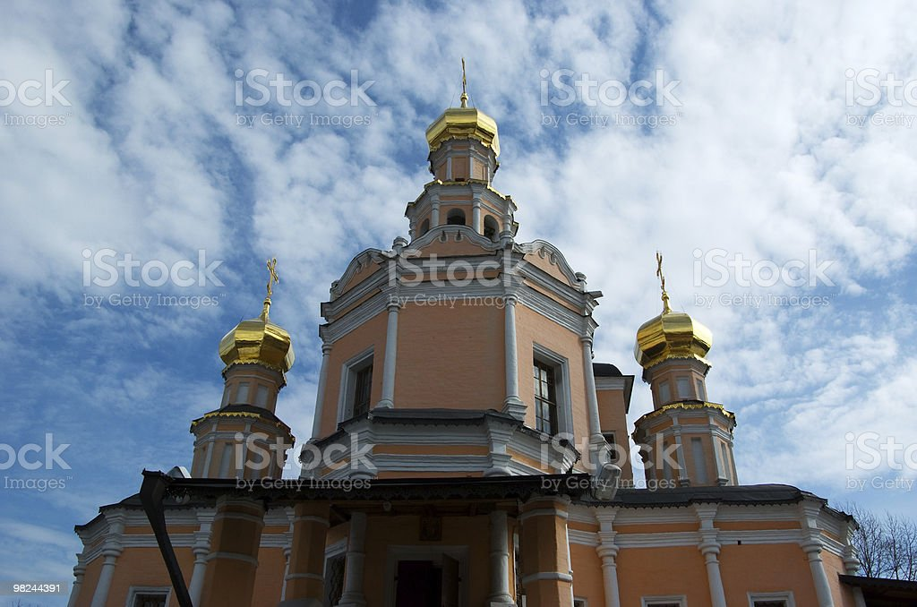 The Moscow temple. royalty-free stock photo