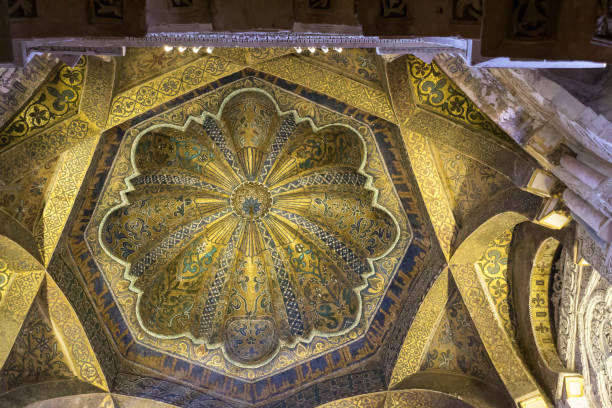 The Mosque–Cathedral of Córdoba stock photo