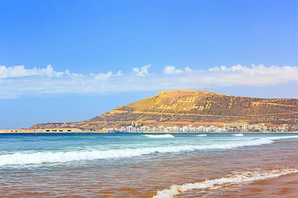 La Montaña de Agadir, Marruecos - foto de stock