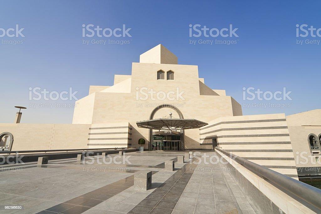 Il Museo di arte islamica, Doha, Qatar foto stock royalty-free