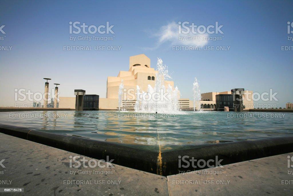 El Museo De Arte Islámico En Doha Qatar - Fotografía de stock y más ...