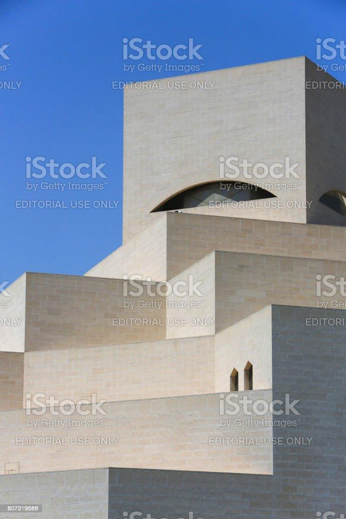 The Museum of Islamic Art in Doha, Qatar stock photo