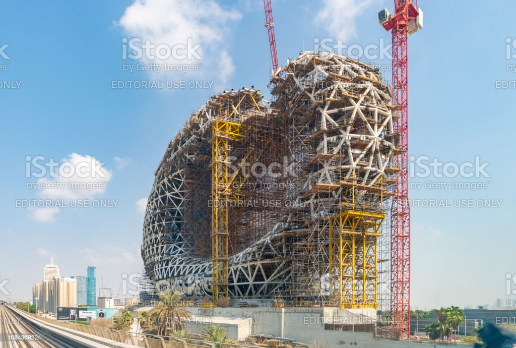 The Museum of the Future under construction in Dubai stock photo