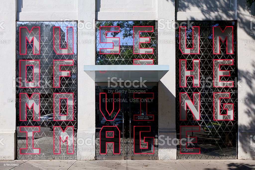 The Museum of the Moving Image stock photo