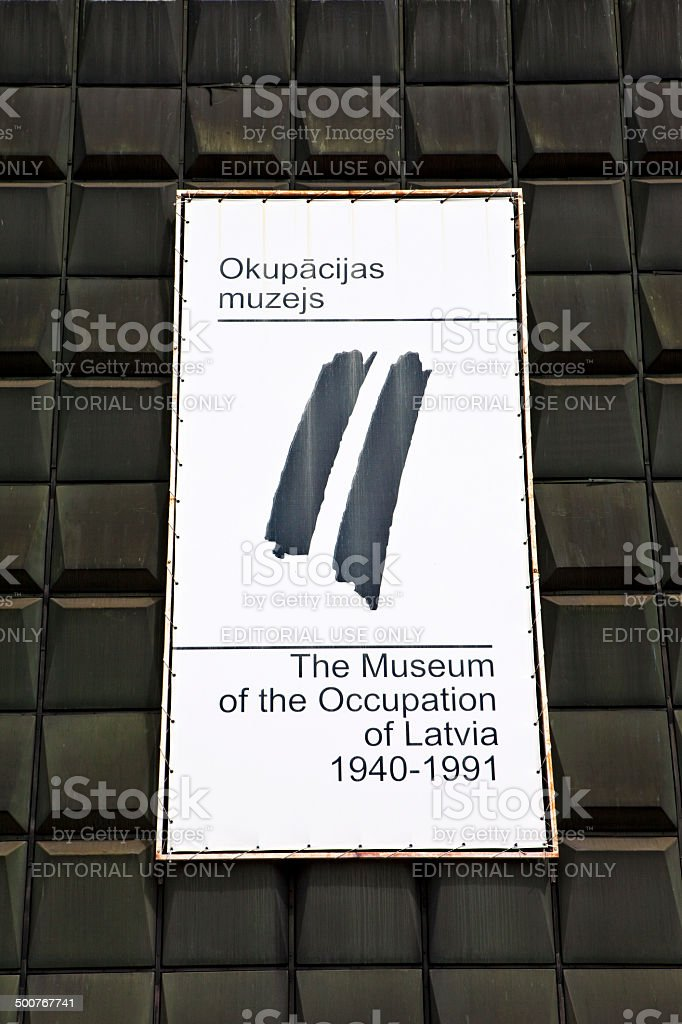 The Museum of the Occupation of Latvia stock photo