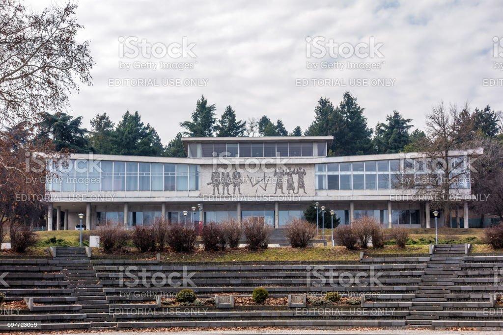 El Museo de la historia yugoslava, o
