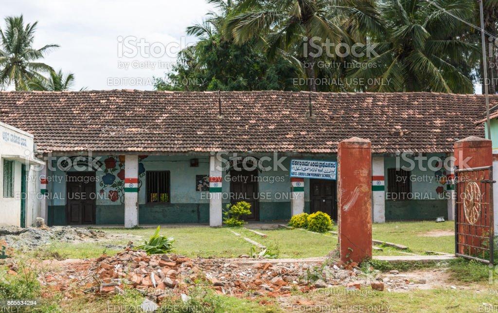 The Muslim Primary school of Chikunda village, Karnataka, India. stock photo