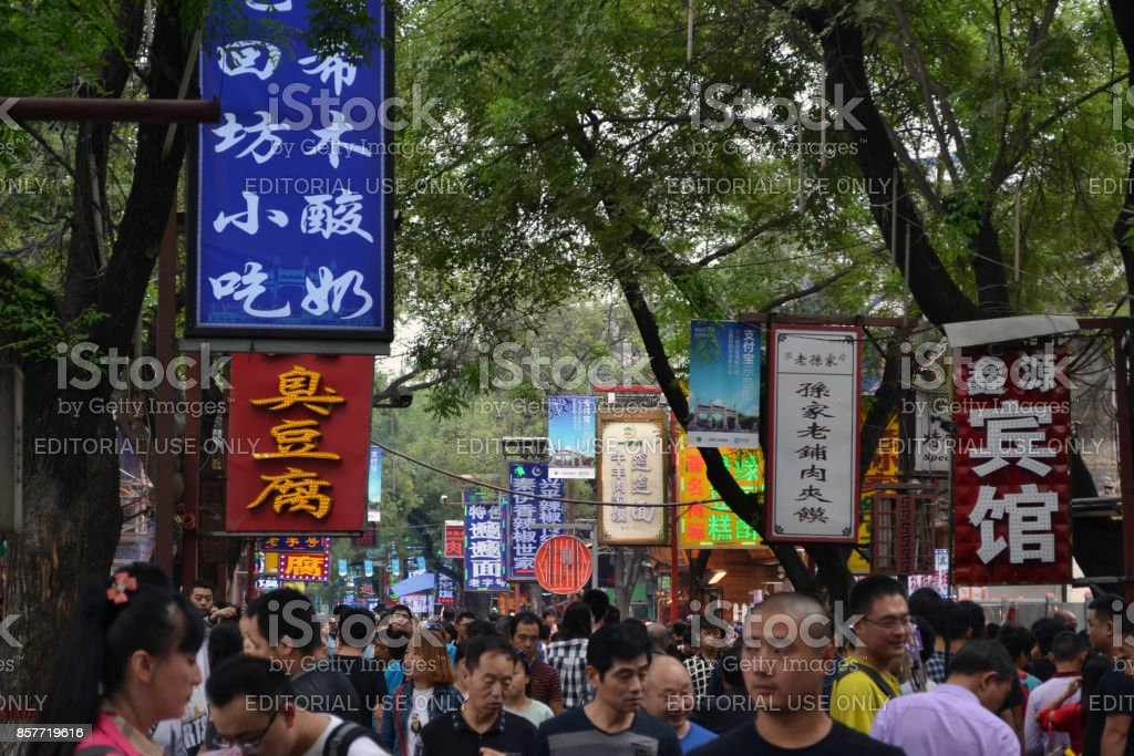 The Muslim quarter in Xi'An flocked by tourists. The area is famous for street food stock photo