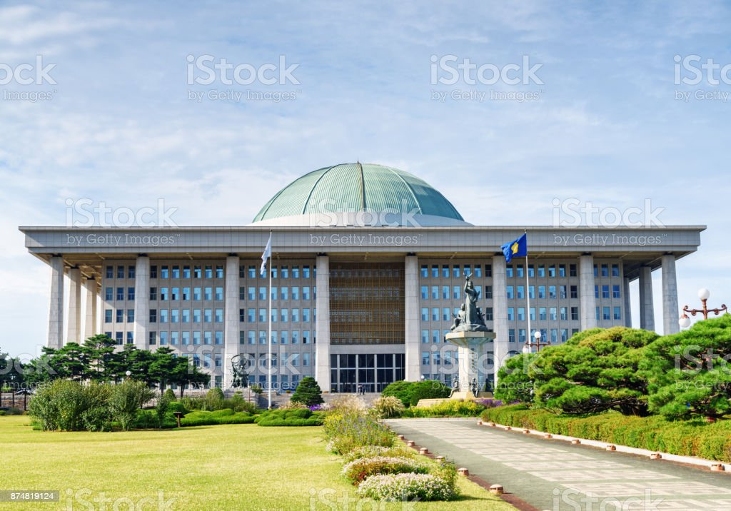 The National Assembly Proceeding Hall at Seoul, South Korea stock photo