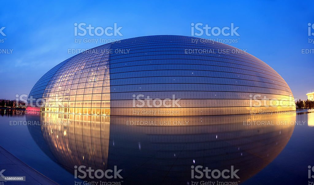 The National Centre of Performing Arts stock photo