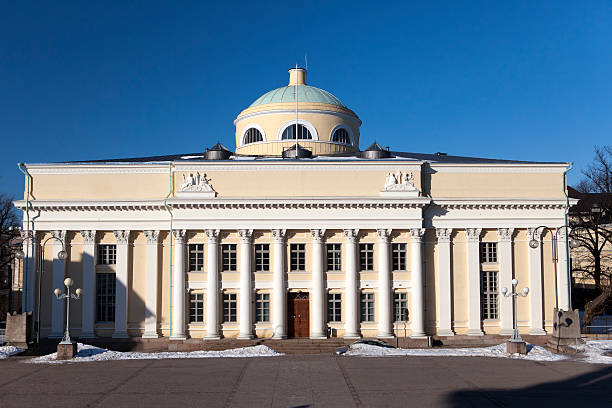 The National Library of Finland in Helsinki