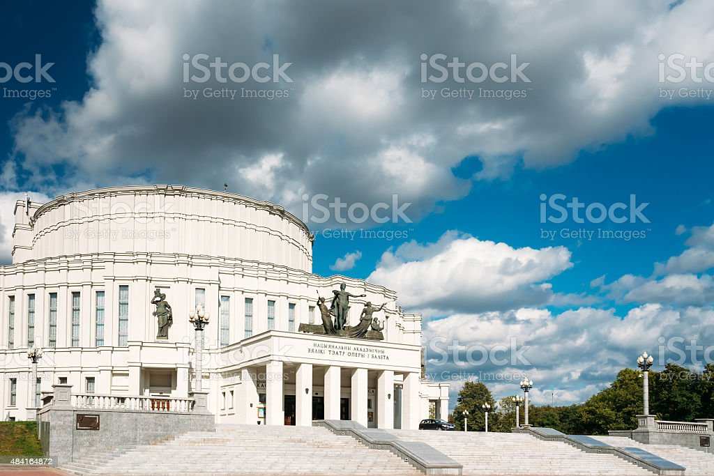 The National Opera and Ballet Theater Building in Minsk, Belarus stock photo