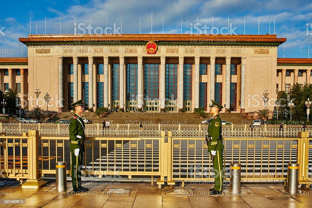 Il Congresso Popolare Nazionale Cinese Beijin - Foto stock royalty-free di Asia