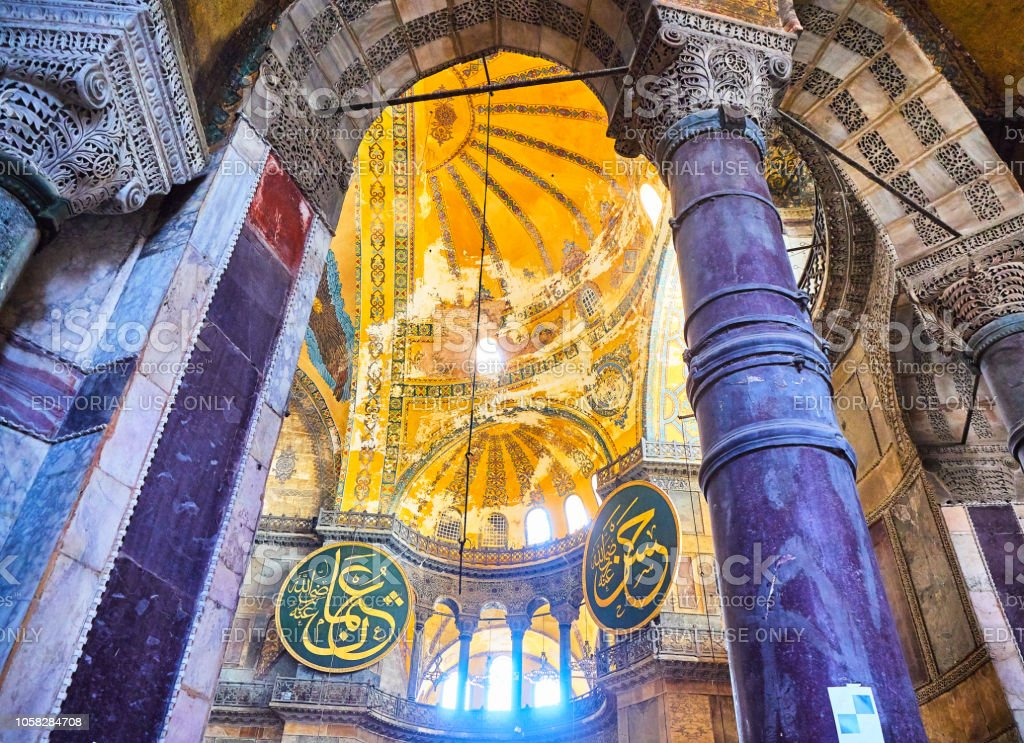 The Nave of the Hagia Sophia mosque. Istanbul, Turkey. stock photo