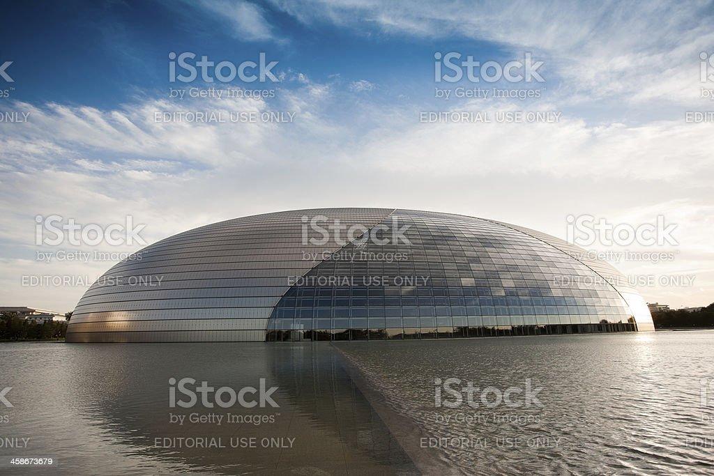 The New Beijing Opera House royalty-free stock photo