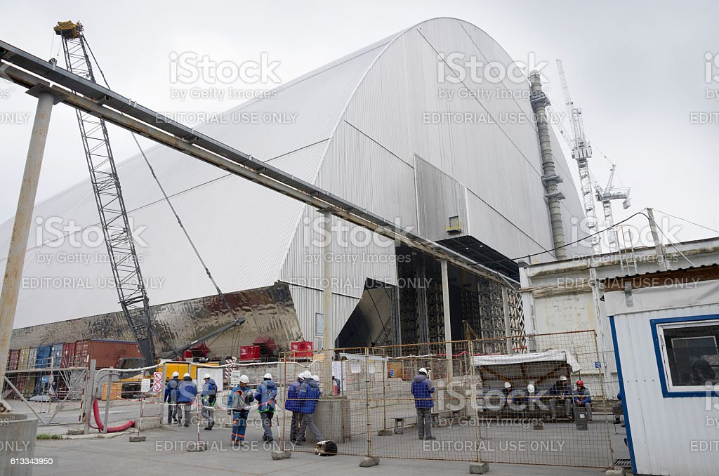 The new reactor shelter in Chernobyl nuclear power plant stock photo