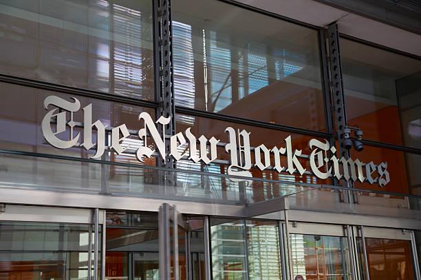 """das new york times'eingang"""" - new york times stock-fotos und bilder"""