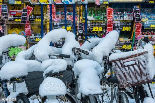 The next day of heavy snow supermarket bicycle storage area picture id909825526?b=1&k=6&m=909825526&s=612x612&h=lawcw26sj3yi988xba0gvclks9zy2xrejycpavucsqg=