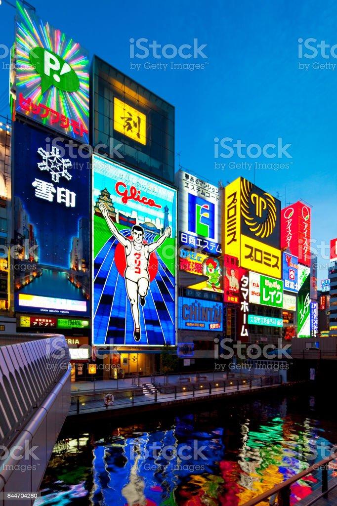 The night view of Osaka dotonbori stock photo
