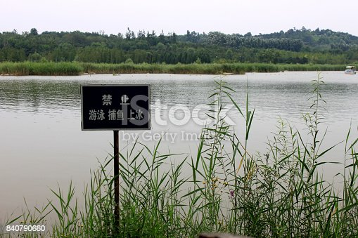 istock The No Swimming Symbol In Chinese characters 840790660