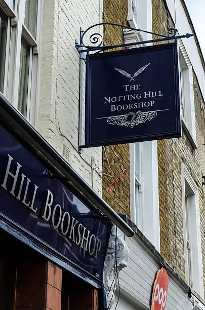 Notting Hill librería, el viaje librería - foto de stock