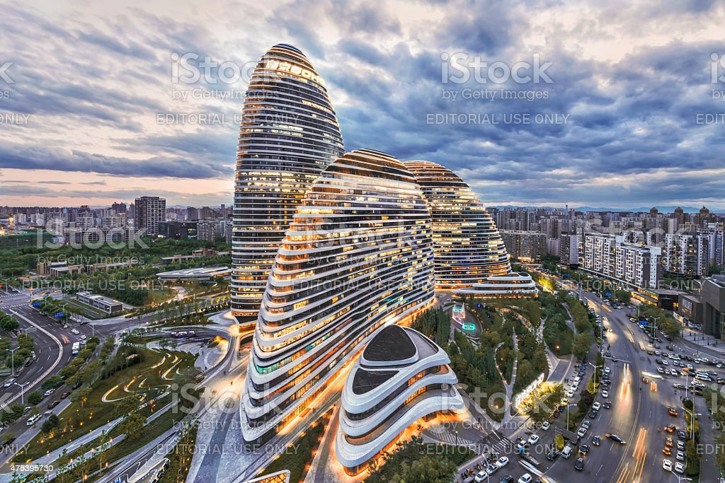 The office building of Beijing Galaxy SOHO China stock photo