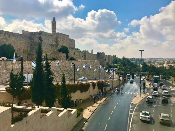 The old city of Jerusalem Israel. stock photo