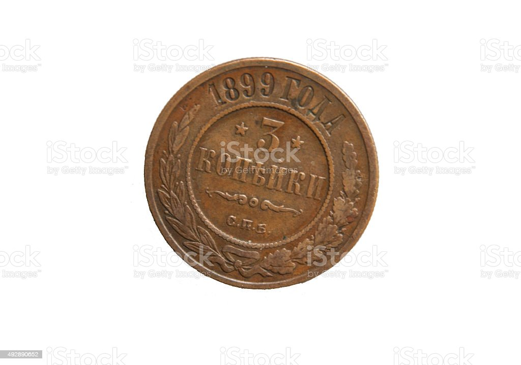 The Old Russian coin is isolated on a white background1899 stock photo