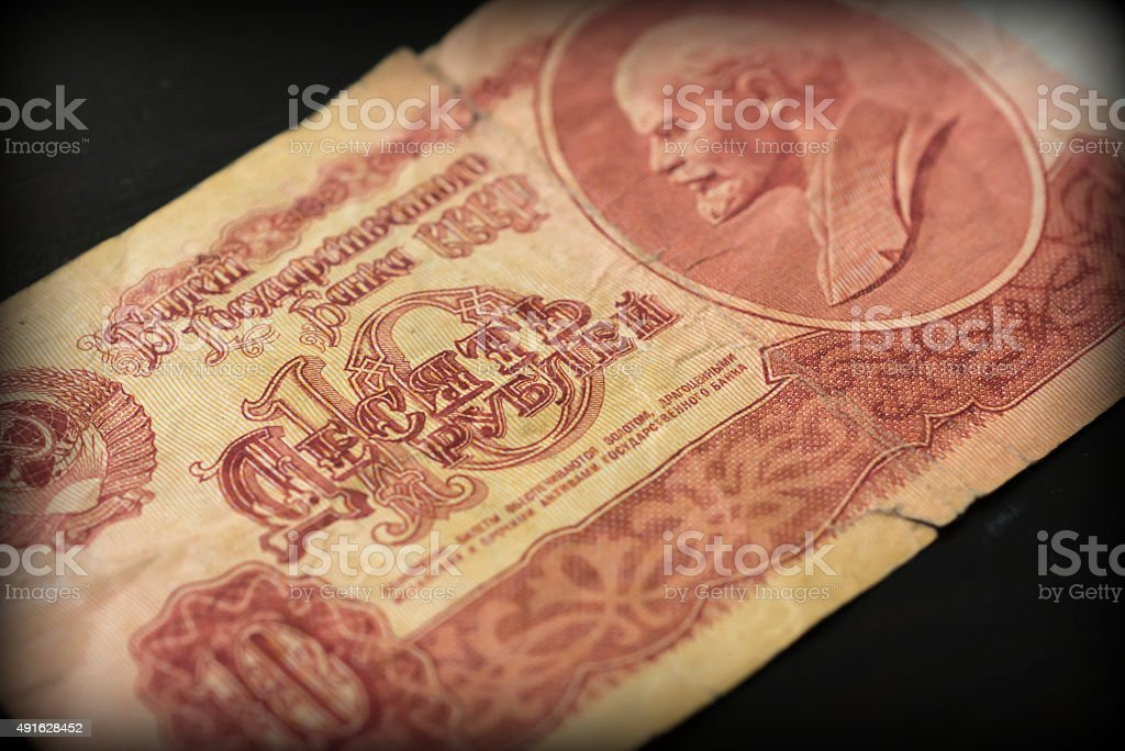 The old Soviet banknote ten rubles close up stock photo