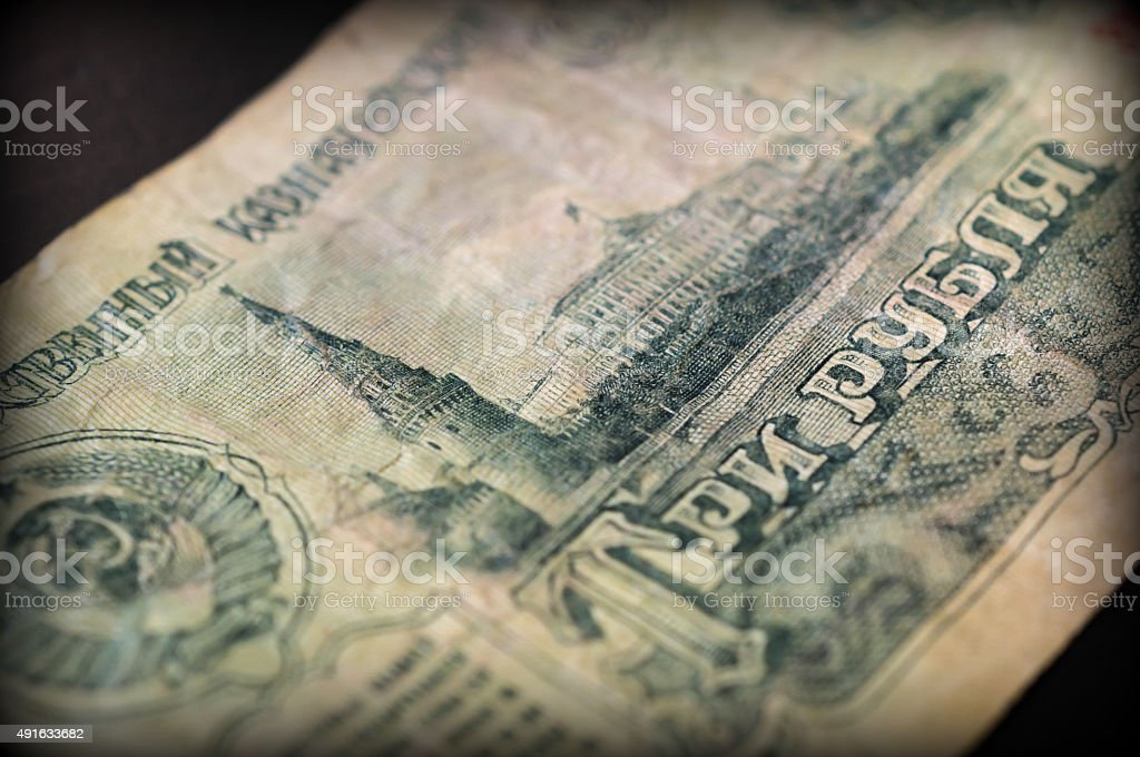 The old Soviet banknote three rubles close up stock photo