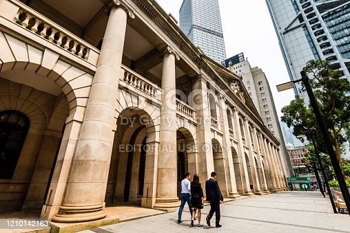 Hong Kong -July 17, 2019: The Court of Final Appeal Building also known as the Old Supreme Court Building in Hong Kong. Formerly housed the Supreme Court and the Legislative Council