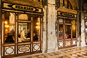 Venice,Italy - February 6, 2015: The outside of a restaurant in Venice at night.