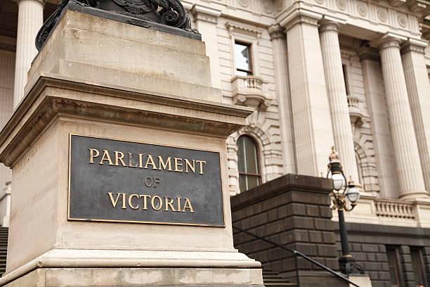 il parlamento - victoria australia foto e immagini stock