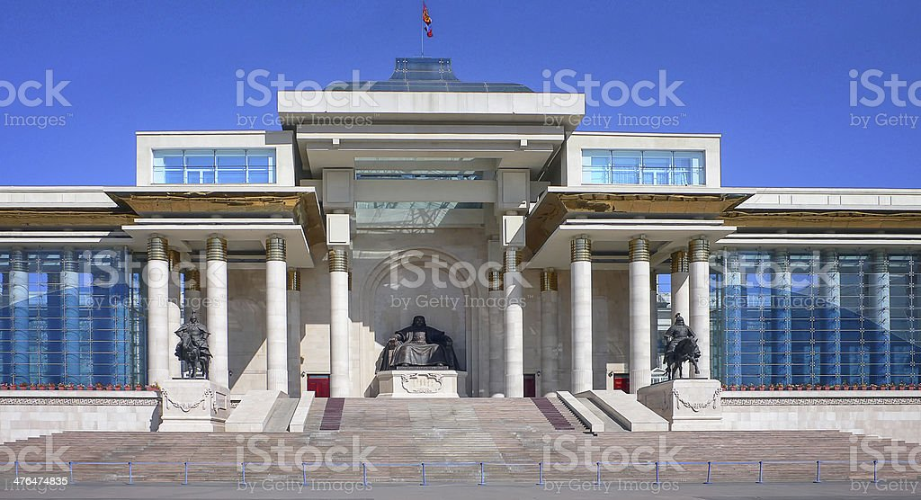 The Parliament in Ulaanbaatar, capital city of Mongolia royalty-free stock photo
