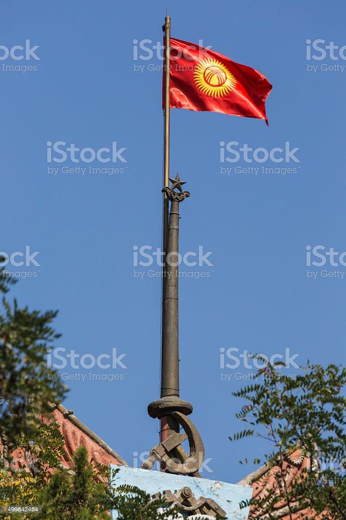 The parliament (Supreme Council) of the Kyrgyz Republic. Bishkek stock photo