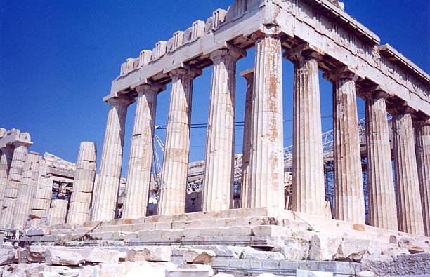 The Parthenon in Athen, Greece stock photo