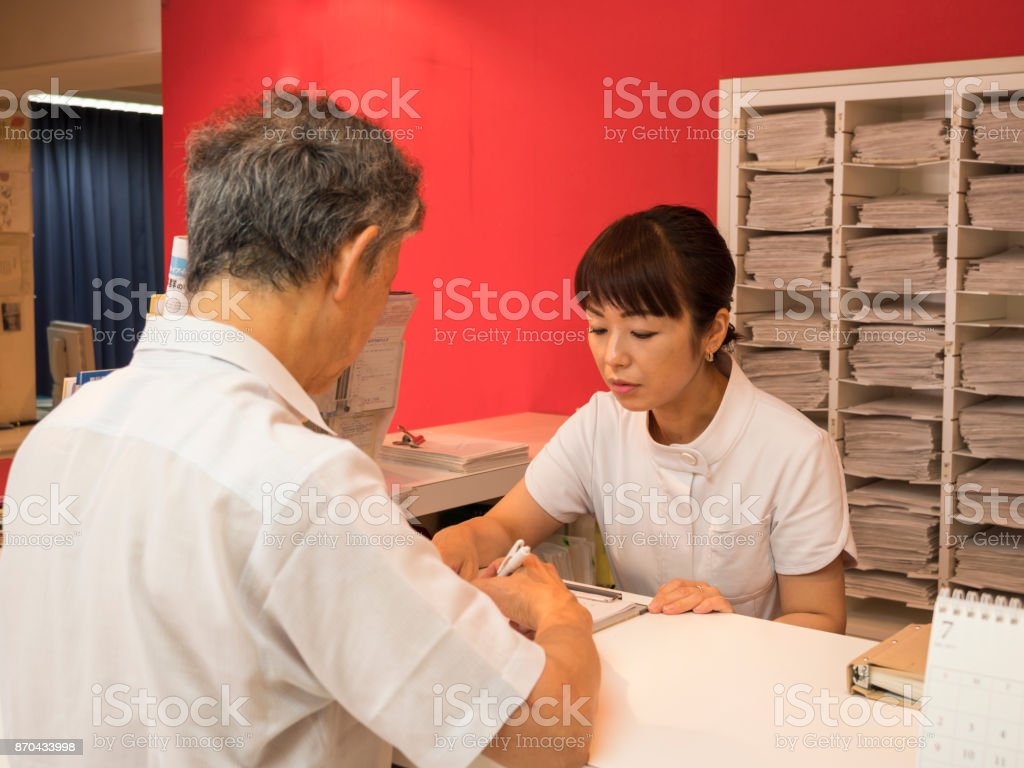 The patient is checked in at the hospital reception. stock photo