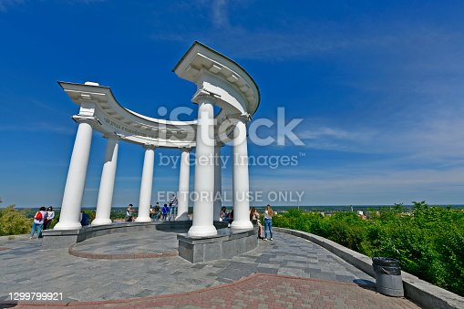 Ukraine, Poltava 06.06.2020. The People's Friendship Rotunda or White Beretka is a colonnade in Poltava, one of the symbols of the city.
