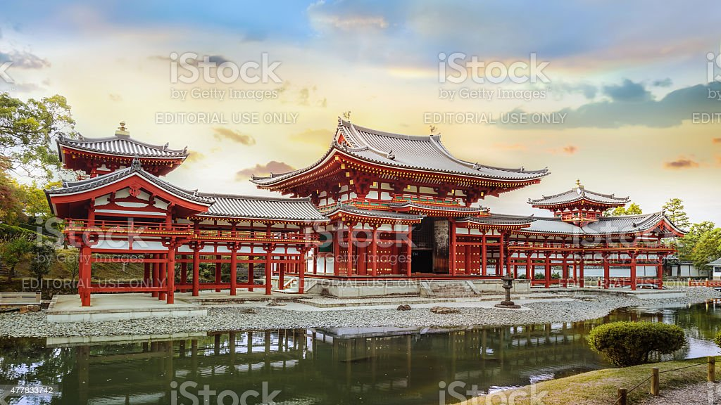 The Phoenix Hall of Byodo-in Temple in Kyoto stock photo